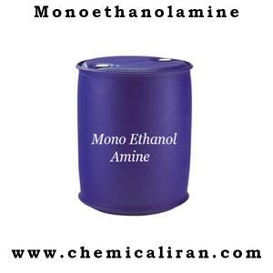 monoethanolamine manufacturer iran